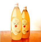 白沢高原アップルジュースただいま加工中